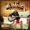 MSG: The Messenger (Telugu) [Original Motion Picture Soundtrack]