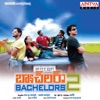 Bachelors 2 (Original Motion Picture Soundtrack) - EP