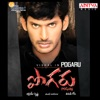 Pogaru (Original Motion Picture Soundtrack) - EP