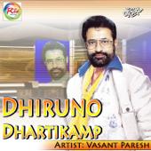 Dhiruno Dhartikamp (Gujarati Comedy)