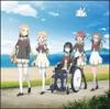 TVアニメ「結城友奈は勇者である」エンディングテーマ「Aurora Days」 - EP