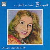 Allo Beyrouth - Sabah
