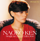 Platinum Best Ken Naoko Single & Cover Collection