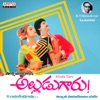 Alludu Garu (Original Motion Picture Soundtrack) - EP
