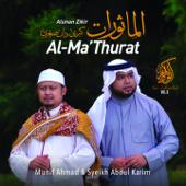 Nur Zikrullah, Vol. 9: Alunan Zikir Al-Ma'Thurat Kubro & Sughro