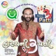 Hasyani Teen Patti (Gujarati Comedy)