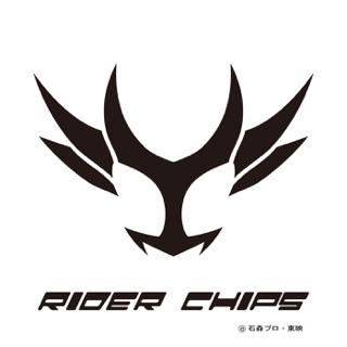 Kamen Rider Black RX (Rider Chips Ver ) - Single by RIDER