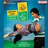 Konchem Istam Konchem Kastam (Original Motion Picture Soundtrack)