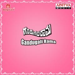 Gandugali Rama (Original Motion Picture Soundtrack) - EP