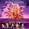 Durga Chalisa feat Palak Muchhal Akriti Kakkar Chaittali Shrivasttava Sonu Kakkar Bhumi Trivedi Single