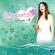 ดวงใจ - Sunaree Ratchasima