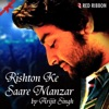 Rishton Ke Saare Manzar Single