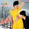 Shankar (Original Motion Picture Soundtrack) - EP