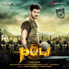 Puli (Original Motion Picture Soundtrack)