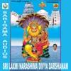 Sri Laxmi Narashima Divya Darshanam