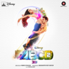 ABCD 2 (Original Motion Picture Soundtrack) - Sachin-Jigar