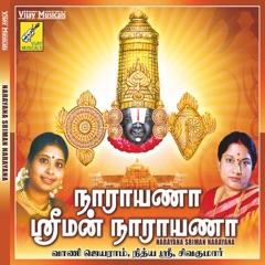 Narayana Sriman Narayana