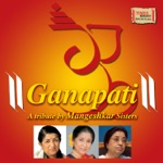 Ganesh Dwadashanam Stotram thumbnail