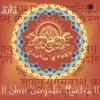Shree Suryadev Mantra EP