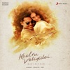 Kaatru Veliyidai (Original Motion Picture Soundtrack) - EP, A. R. Rahman