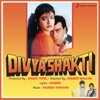Divya Shakti (Original Motion Picture Soundtrack)