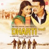 Dharti (Original Motion Picture Soundtrack)