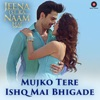 Mujko Tere Ishq Mai Bhigade From Jeena Isi Ka Naam Hai Single