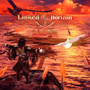 Shingeki no Kiseki - Linked Horizon - Linked Horizon