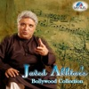 Javed Akhtar's - Bollywood Collection