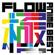 Sign - FLOW