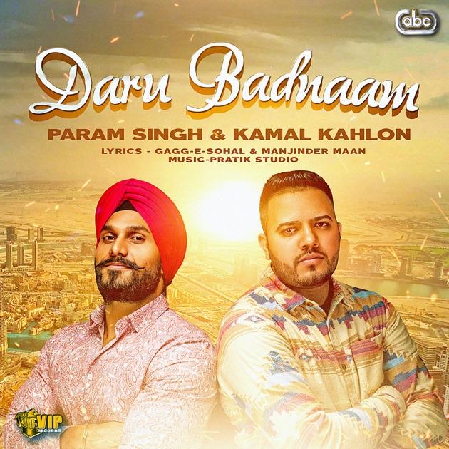 Daru Badnaam Song 2018