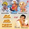 Bhairon Bhajan Shani Bhajan Hanuman Chalisa