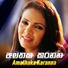 Amathaka Karanna Single feat Raj Single
