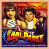 Laal Paree With Jhankar Beats Original Motion Picture Soundtrack Single