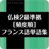 川口裕司/古賀健太郎/菊池美里