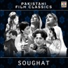 Soughat (Pakistani Film Soundtrack)