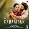 Kadamban Original Motion Picture Soundtrack EP