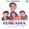 Hungama (Original Motion Picture Soundtrack)
