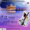 62 Raags Gurbani Kirtan Vol 4