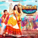 Amaal Mallik, Akhil Sachdeva, Tanishk Bagchi & Bappi Lahiri - Badrinath Ki Dulhania (Original Motion Picture Soundtrack) - EP