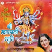 Shri Mahakali Stuti