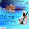 62 Raags Gurbani Kirtan Vol 1