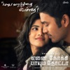 Maruvaarthai From Enai Noki Paayum Thota Single