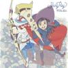 Shiny Ray (Instrumental) - YURiKA