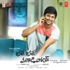Bhale Bhale Magadivoi Original Motion Picture Soundtrack