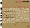 Bill Evans - Everybody Digs Bill Evans  artwork