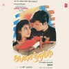 Aasai Thambi Original Motion Picture Soundtrack EP