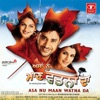 Asa Nu Maan Watna Da (Original Motion Picture Soundtrack)