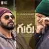 O Sakkanoda From Guru Single