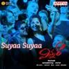 Suyaa Suyaa From Winner Single